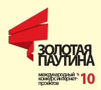 Сайт ХОБФ «Мангуст» принял участие в Конкурсе «Золотая паутина»