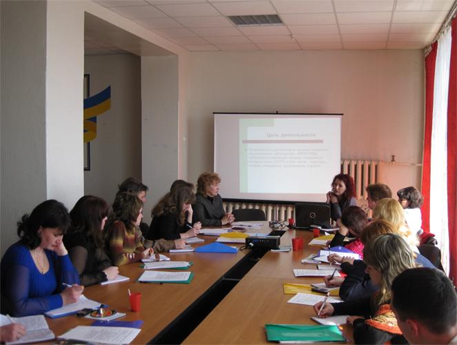 Семинар для директоров центров социальных служб по вопросам семьи, детей и молодежи