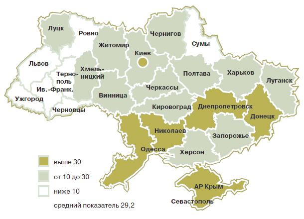 История распространения эпидемии ВИЧ/СПИД в Украине