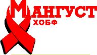 Сайти замісної підтримувальної терапії у Херсонській області: